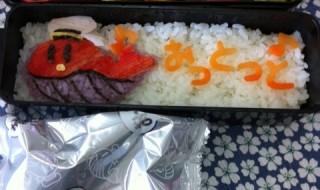 【森永製菓 おっとっと とと丸】のお弁当★お菓子大好きなんです