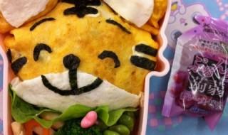【しまじろう】のお弁当★こどもちゃれんじにはお世話になりました