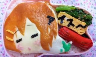 【けいおん! 平沢唯「憂ー、アイス~」】のお弁当★アカデミー賞ノミネートおめでとう!