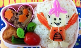 【まんべくん】のお弁当★おはまんべーッ!!