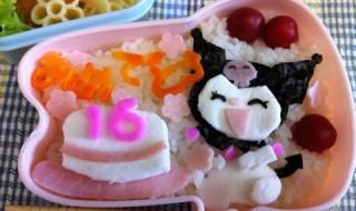【クロミ バースデーケーキ】のお弁当★今日は母の誕生日です!
