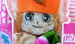 【イナズマイレブン 円堂守】のお弁当