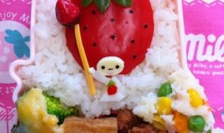 【いちごの王さま】のお弁当